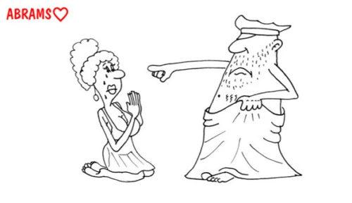 Игры мужа и жены. Карикатура