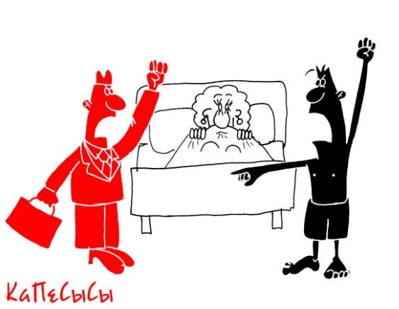 Партийная разборка между мужем и любовником. Карикатура