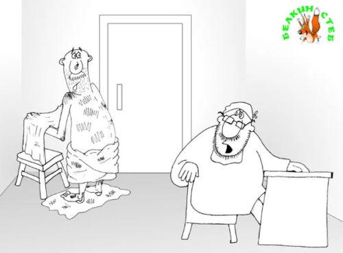 Анекдот: Чем грязнее, тем пациент здоровее.Карикатура
