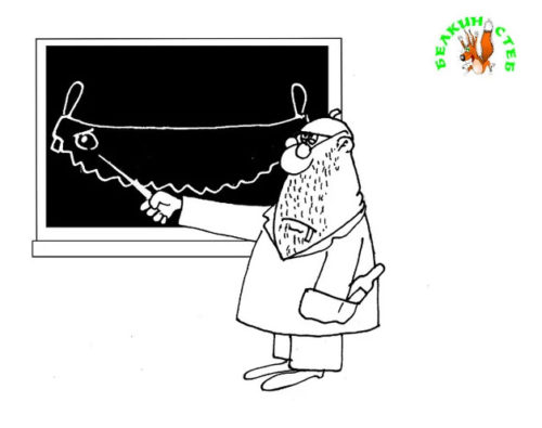 "Карикатура: Анекдот: Я рыба под названием ""Пила"""