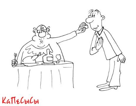 Карикатура. Анекдот из СССР про наивных советских женщин