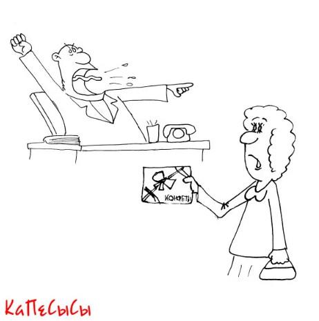Анекдот из СССР про наивных советских женщин. Карикатура