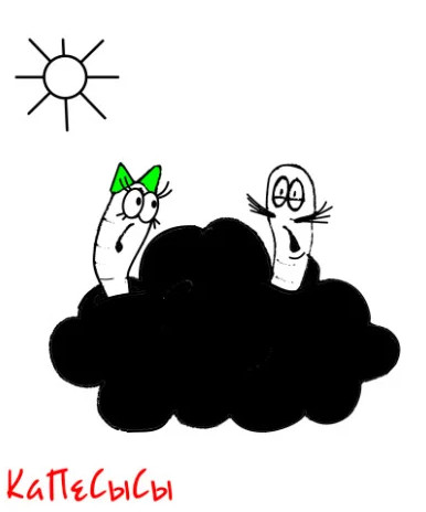 Карикатура: червяк-папа и червяк-дочка