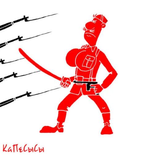 Карикатура: Кто и как воевал в революцию!