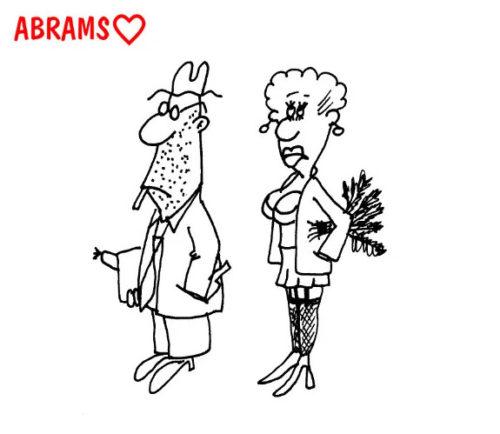 Про интеллигента, баню и жену. Карикатура