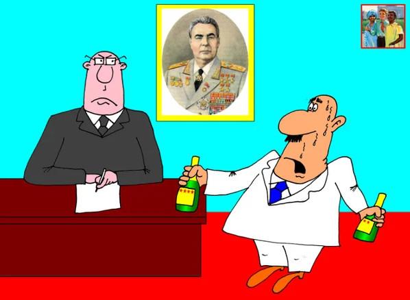 Карикатура: Советский анекдот: Три звезды - антисоветчик!