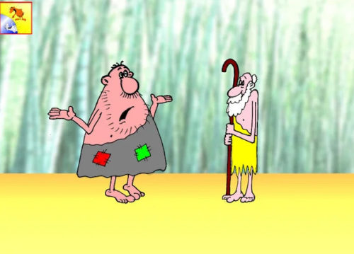 Притча-анекдот про старца и неблагодарного дикаря