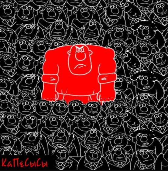 Карикатура. По законам советского времени