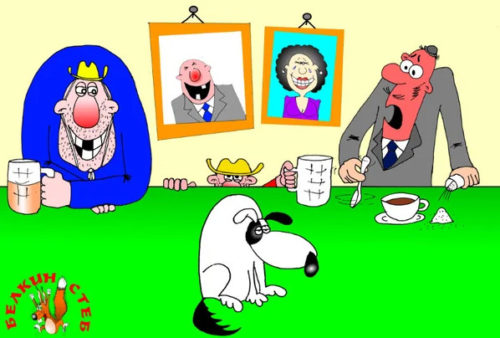 Карикатура про ковбоев, собачку и доверчивого клерка