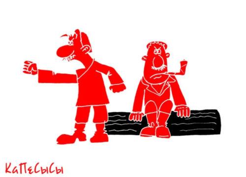 Анекдот про ненадувное бревнышко. Карикатура