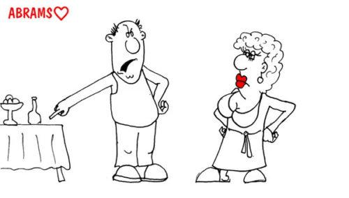 Анекдот: Не насоли мне! Карикатура