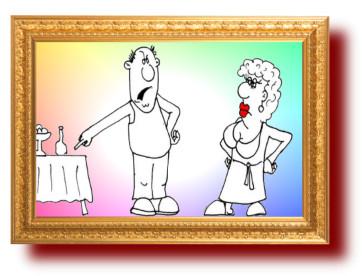 Приколы про супружеские отношения