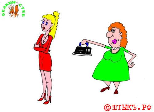 Анекдот о женской мудрости. Карикатура