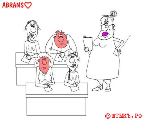 Анекдот о неземной любви: Школьная пора. Карикатура