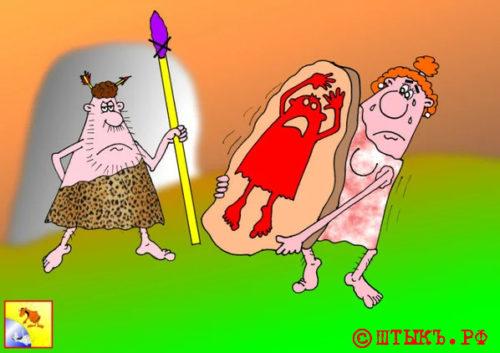 Анекдот: Покажи мне наскальный рисунок мужа. Карикатура