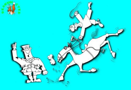 Анекдот про: Ай, нанэ-нанэ-нанэ, товарищ участковый! Карикатура