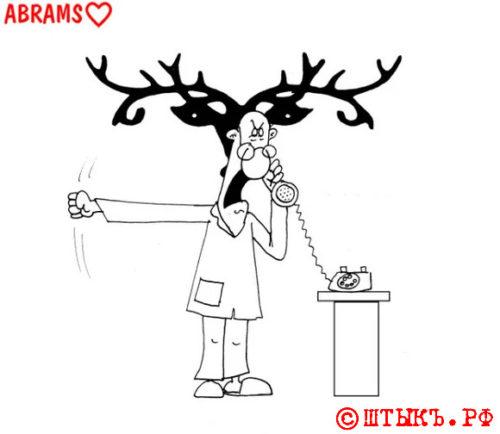 Анекдот про любовь: Рогатые мужчины. Карикатура