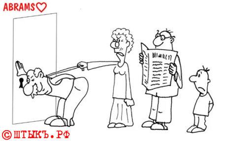 Анекдот про любовные секреты. Карикатура