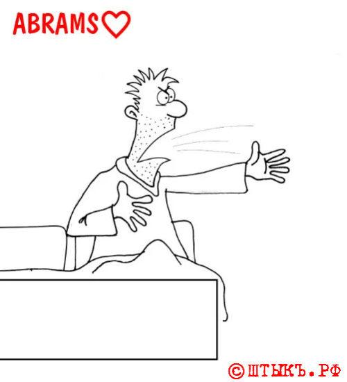 Анекдот про тещу, которой нету. Карикатура