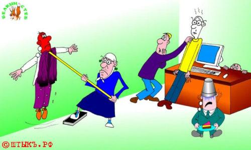Анекдот про военную подготовку от уборщицы . Карикатура