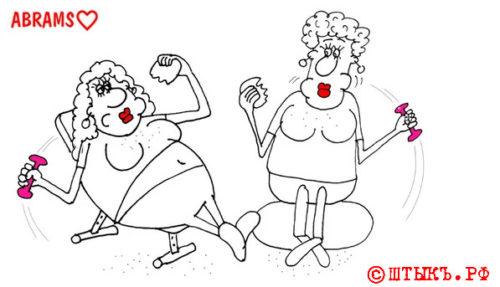 Анекдот про женские диеты. Карикатура