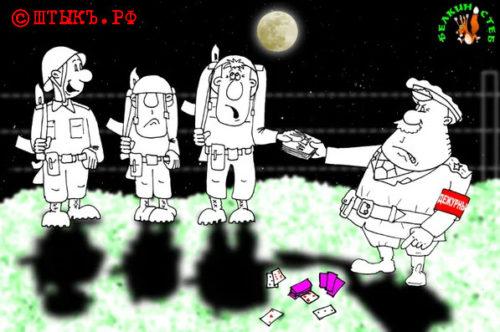 Анекдот: Трое на своих постах. Карикатура