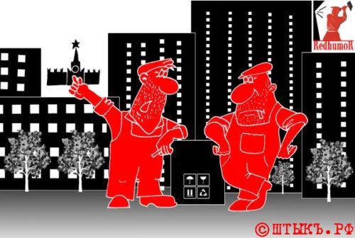 Анекдот дня: рабочий показал кремлю фигуру из пяти пальцев. Карикатура