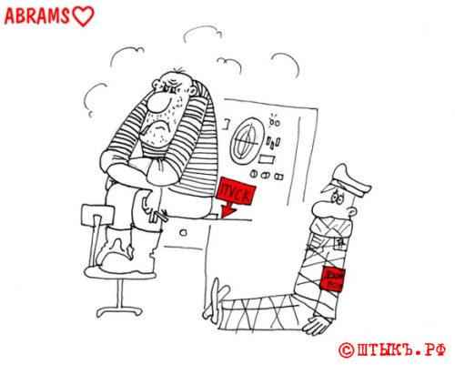 Анекдот про рогатого боцмана. Карикатура