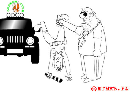 Братва и погоны. карикатура