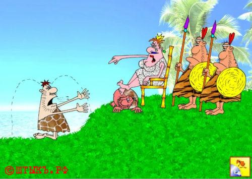 Анекдот про правителей древности. Карикатура
