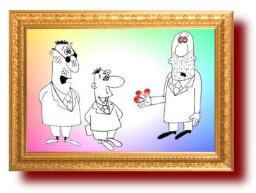 Карикатуры и шутки про отношения