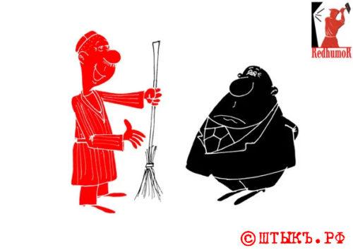 Два гастарбайтера. Карикатура
