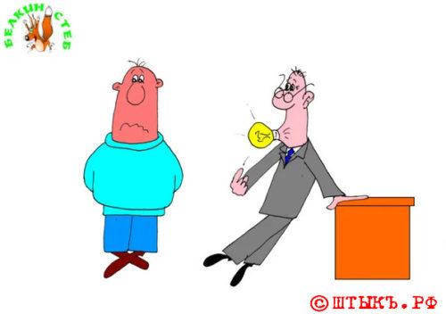 Как перехитрить дотошного препода на экзамене. Карикатура