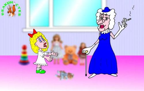 Анекдот: Зачем ребенку противозачаточные таблетки? Карикатура