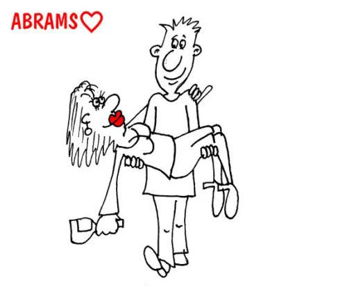 Анекдот: Я затаскаю тебя на руках! Карикатура