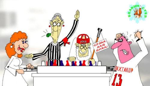 "Новогодние анекдоты про фаната ""Пахтакора"". Карикатура"