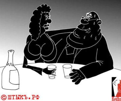 Анекдот про честность. Карикатура