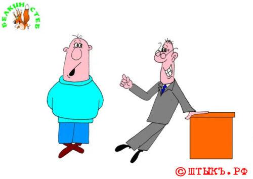 Перехитрить дотошного препода на экзамене. Карикатура