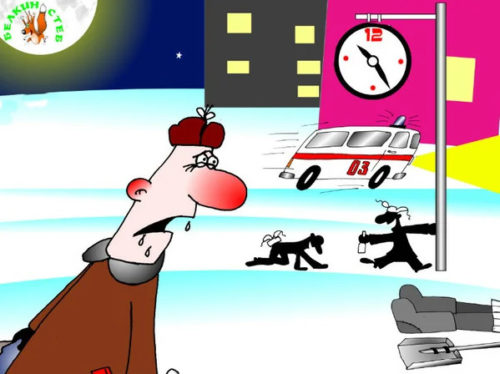 Скорая на Новый год, Карикатура