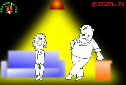 Анекдот про гостей: Разговор с подростком. Карикатура