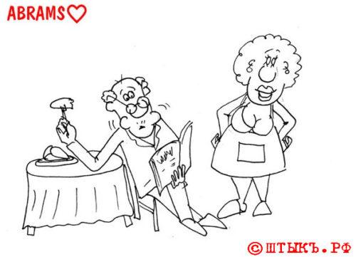 Анекдот-прикол: Рукастая жена. Карикатура