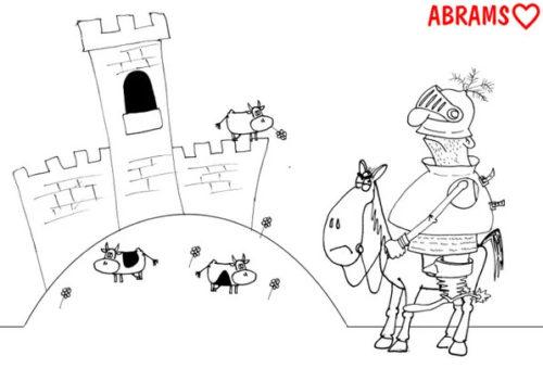 Анекдот: Про одинокую принцессу Карикатура на рыцаря