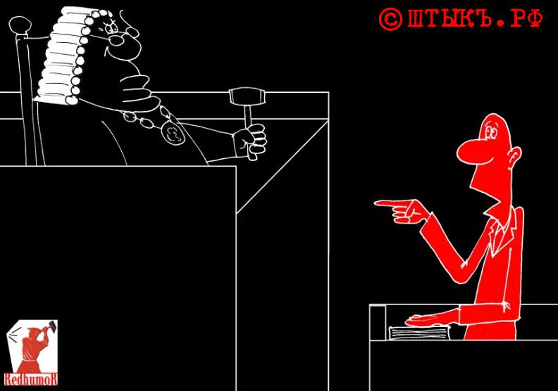 Сатира в карикатурах про взяточников. Карикатура