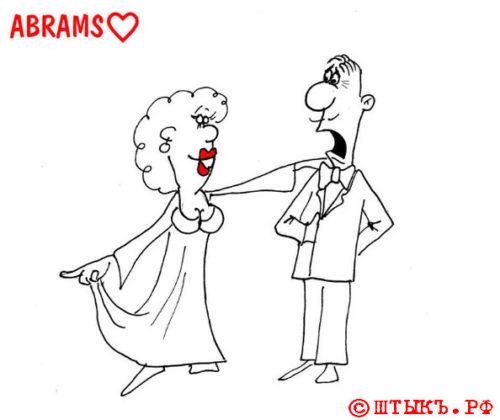 Анекдот про мужчин и женщин: Танцы до утра. Карикатура