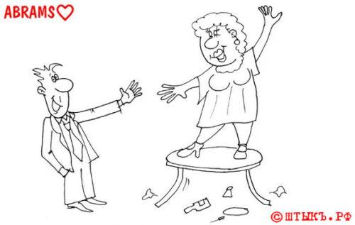 Анекдот про мужчину и женщину: Шикарные ножки. Карикатура