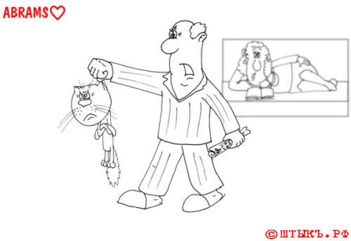 Анекдот про мужа и жену: Ты у меня - самая..Карикатура