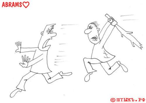 Анекдот про странную дружбу. Карикатура