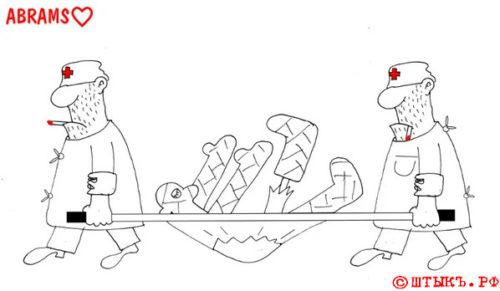 Анекдот про здоровенную Любовь. Карикатура