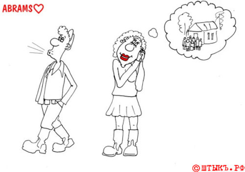 Любовный анекдот про деревенские прогулки. Карикатура