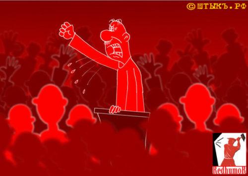 Сатирическая баллада в карикатурах: Борец с властью
